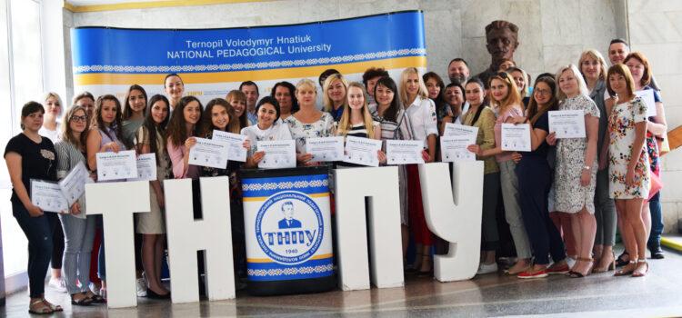 Camp Lead University Ternopil