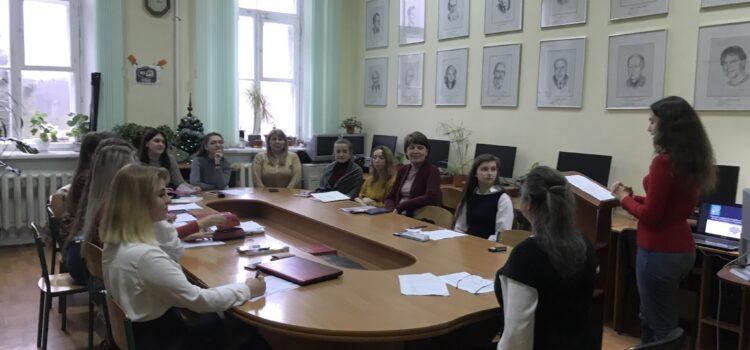 Круглий стіл присвячений пам'яті видатного українського філолога Георгія  Почепцова
