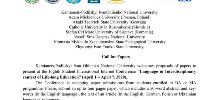 Conferences KPNU